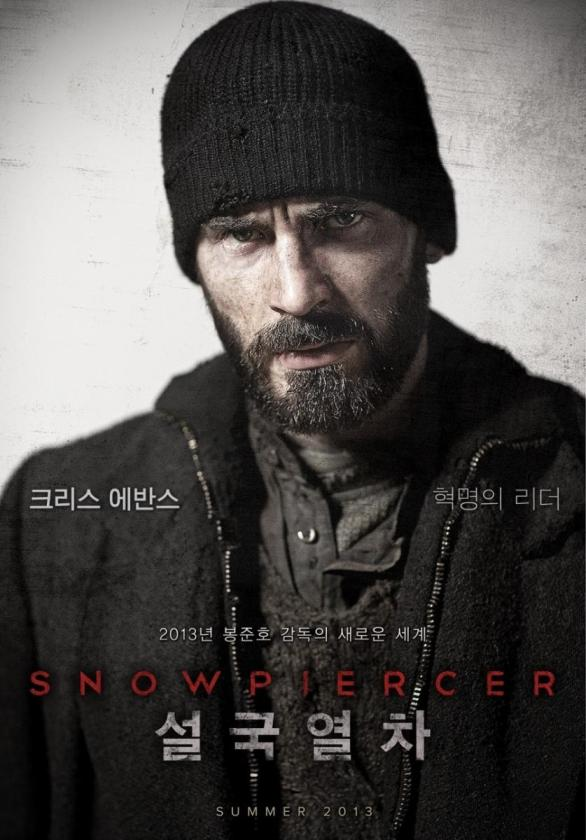 Rompenieves_Snowpiercer-721164703-large_macguffilms